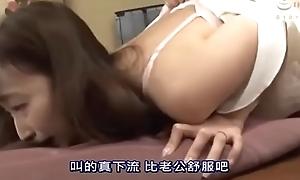 AVHBO.COM 兩天一夜無套換妻幹炮旅行-2[中文字幕]