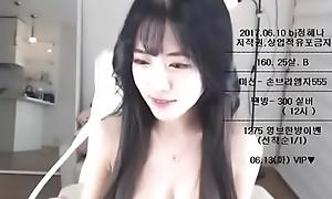 This Korean Camgirl Looks Like an Angel, enlarge her behave oneself